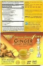 1/2/3 Boxes, Prince of Peace American Ginseng Ginger Honey Crystals Instant - $8.11+