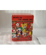 VINTAGE STACKABLE TINS BEARS ON THE PARADE STOCK NO. 30-141 SMALL, MEDIU... - $29.69