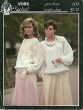 York Raphael Womens Knitted Sweater Vintage 1985 Leaflet 804 - $6.99