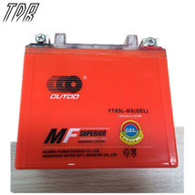TDR GEL YTX5L-BS GTX5L-BS ATV Batt. for Polaris Predator Outlaw sportsm ... - $43.00