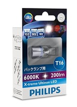 New PHILIPS Back Lamp LED Bulb T16 6000 K 200 lm 12 V 3.4 W Extreme Artinon - $40.04