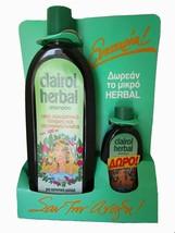 Vintage Original Clairol Herbal Essence 80s Shampoo 17oz 500ml Boxed W/Gift - $89.00