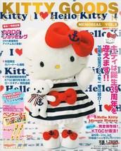 Sanrio Hello Kitty goods collection book memorial magazine #1 4387090553 - $45.47