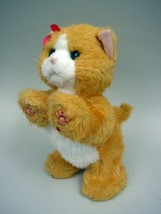 FurReal Friends Daisy Plays-With-Me Kitty #A2003 - $24.00