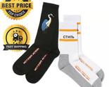 New Heron Preston Bird Logo Socks Men Essentials Sexual Socks Skateboard SUPREME - €6,39 EUR