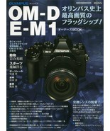 OLYMPUS Single Lens Reflex Digital Camera OM-D E-M1 Owner's Magazine Book - $33.63
