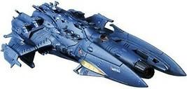 Megahouse Cosmo Fleet Space Battleship 2199 Deusura II world Painted JAP... - $176.82
