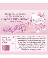Hello Kitty Personalized Hershey Chocolate Candy Bar Wrappers Baby Showe... - $19.99