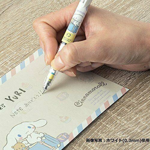 Zebra Mechanical Pencil Delgado 0.5 Cinnamoroll white P-MA89-CN-Q3