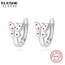 2020 New Fashion Jewelry Enamel Butterfly Small Stud Earrings 925 Sterli... - $16.85