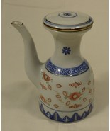 Designer Sake Bottle with Spout and Lid 66-58t Vintage Fine China - $17.57