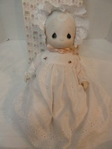 """Precious Moments Katie Lynne Doll 16"""" 1983 Christening Gown E-0539 Enesco - $34.64"""