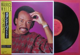 "Maurice White self titled JAPAN VINYL ALBUM LP 12"" RECORD with OBI 28AP ... - $5.98"