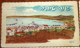 Lot of 4 Vintage Shannah Tovah Greeting Cards Rare Judaica 1960's Israel image 6