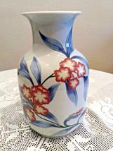 Lladro 01001586 Trumpet Flower Vase  Finish Glazed Retired - $687.06