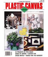 PLASTIC CANVAS CORNER APR 1991 CAT DUCKS CHESS MATES - $4.50