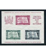 1955 U.N. Scott #38 Souvenir Sheet of Three Stamps Mint Never Hinged  - $24.74