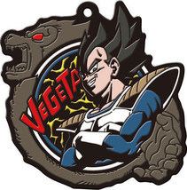 Dragon Ball Imaging Rubber Large Keychain Collection (Vegeta & Great Ape) - $20.99