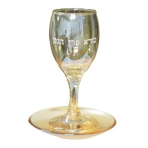 Judaica Kiddush Cup Glass Goblet Saucer Shabbat Clear Gold