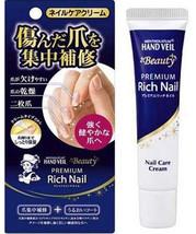 Mentholatum Hand Veil Beauty Premium Rich Nail ... - $12.50