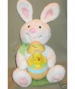 Rockin' Rabbit - Musical and Motion Easter Bunny and Baby Chick by Hall... - $40.00