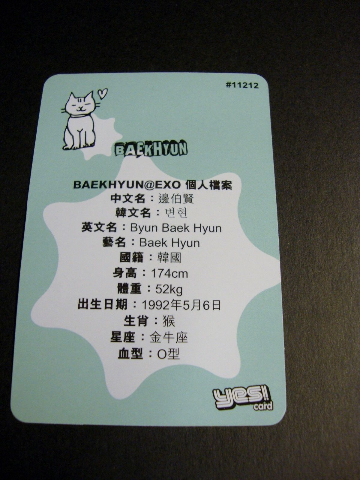 Baekhyun EXO 1 pocket photo card with printed autograph K-POP