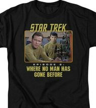 Star Trek Episode 2 Where No Man Has Gone Before graphic t-shirt CBS502 image 3