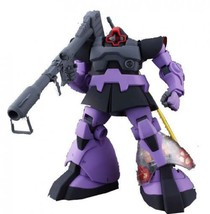 NEW BANDAI MG 1/100 MS-09 DOM with Extend Clear Parts Plastic Model Kit ... - $98.92