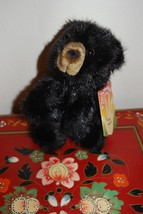 "Folkmanis Baby Black Bear Puppet 9"" with Tag - $16.95"