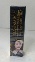 Legend Age Health Cherry Lip Balm, Lip Stick, Lip Mask 3 in 1SEALED  04/21 - $18.48