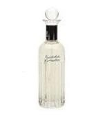 Splendor Perfume 0.12 oz EDP Mini By Elizabeth Arden for women - $12.99