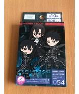 Sword Art Online II Kirito Trading Straps Pikuriru! Phone Charm (1 Blind... - $13.99