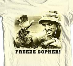 Caddyshack T shirt Bill Murray retro 80's golf comedy movie 100% cotton tee image 2