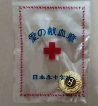 Japan Red Cross Pin Blood Type B Donation NOT FOR SALE ITEM Vintage new ... - $14.98