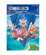 Trials of Mana 3 Switch PS4 SNES Setting Material + Strategy Guide Art B... - $99.98