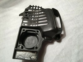 Homelite String Trimmer Crankcase Cover 06540 - $4.99