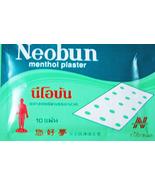 NEOBUN MENTHOL PLASTER PAIN RELIEF 10 Sheet x 3 Pack EXP 2021 Small Sz ... - $2.99