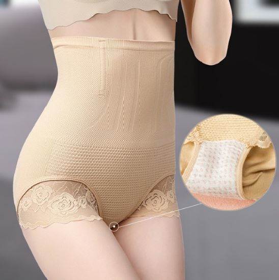 Primary image for Beige Slimming Belly Control Panties Postnatal Body Shaper Corset Briefs Girdle
