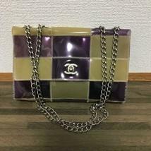 Auth CHANEL Chain Shoulder Bag Multi Matelasse Chocolate Bar Flap Logo B4576 - $965.25
