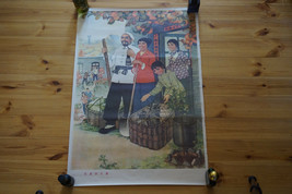 RARE Original Chinese Cultural Revolution Poster Communist Family Propag... - $22.22