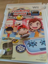 Nintendo Wii Cooking Momma: World Kitchen - Complete image 2