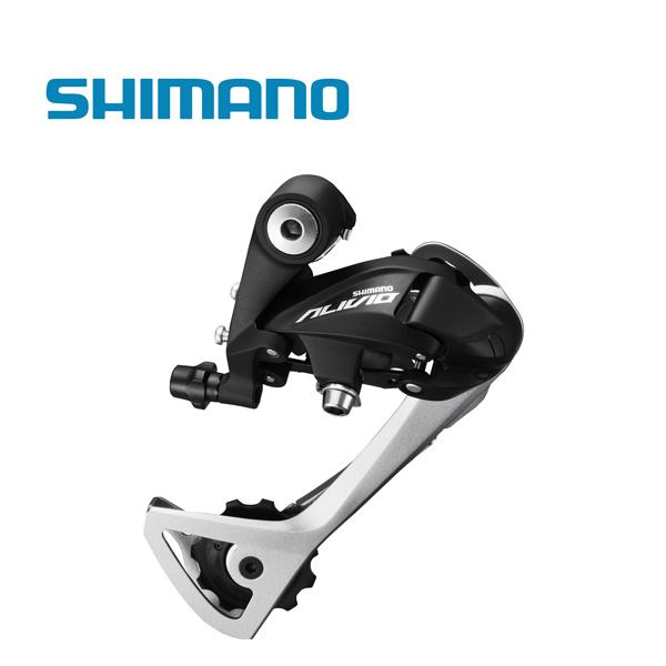 Shimano Alivio RD-M410 7//8 Speed MTB Bike Rear Derailleur OE