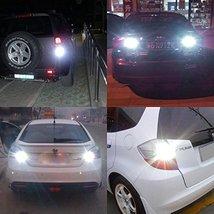 TUINCYN 1156 LED Bulbs White Brake Light BA15S 1141 1095 7506 1156A P21W 4014-48 image 7