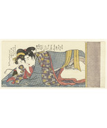Erotica; Japanese Shunga; Loving Couple, Kitagawa Utamaro, 1790-1806 - $26.72+