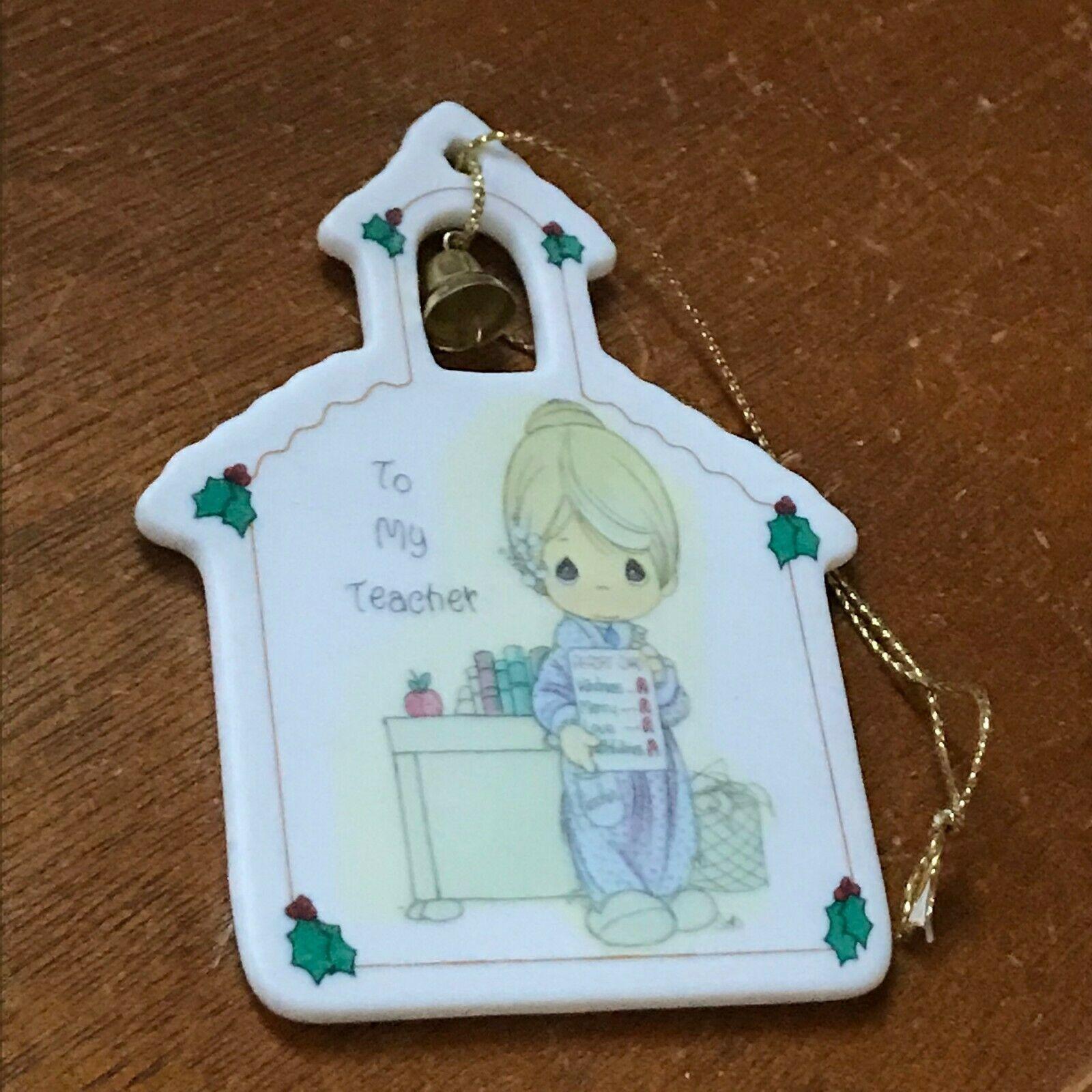 Estate Enesco Precious Moments School House w Metal Bell TO MY TEACHER Christmas image 2