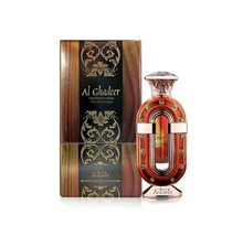Al Ghadeer Concentrated Perfume Oil By NabeelSuper Amazing 20ml CPO - $34.65