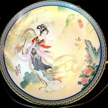 Zhao Huimin - Chinese ceramic art and crafts master color plate