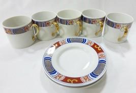 vintage Fitz and floyd Nishik tea espresso coffee mug set of 5 cup 2 pla... - $26.73
