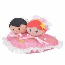 Disney Tsumtsum Plush Doll Ariel & Eric Prince Wedding TSUM TSUM Limited... - $42.06