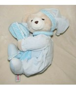 Aurora Stuffed Plush Blue Velour Teddy Bear with Blanket Rock a Bye Baby... - $14.84
